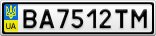 Номерной знак - BA7512TM