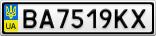 Номерной знак - BA7519KX