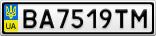 Номерной знак - BA7519TM