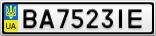 Номерной знак - BA7523IE