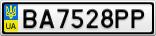 Номерной знак - BA7528PP