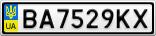 Номерной знак - BA7529KX
