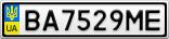 Номерной знак - BA7529ME