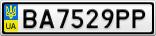 Номерной знак - BA7529PP