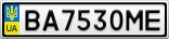 Номерной знак - BA7530ME