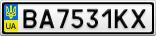 Номерной знак - BA7531KX
