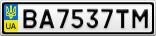 Номерной знак - BA7537TM