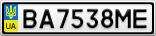 Номерной знак - BA7538ME