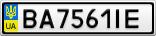 Номерной знак - BA7561IE