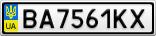 Номерной знак - BA7561KX
