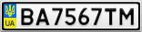 Номерной знак - BA7567TM