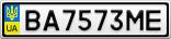 Номерной знак - BA7573ME