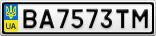 Номерной знак - BA7573TM