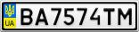 Номерной знак - BA7574TM