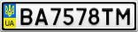 Номерной знак - BA7578TM