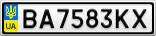 Номерной знак - BA7583KX