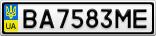 Номерной знак - BA7583ME