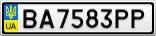 Номерной знак - BA7583PP