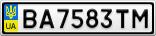 Номерной знак - BA7583TM