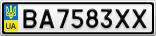 Номерной знак - BA7583XX