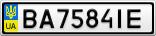 Номерной знак - BA7584IE