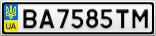 Номерной знак - BA7585TM