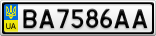 Номерной знак - BA7586AA