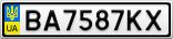 Номерной знак - BA7587KX