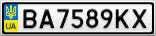 Номерной знак - BA7589KX