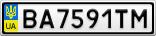 Номерной знак - BA7591TM