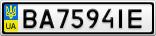 Номерной знак - BA7594IE
