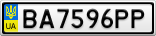 Номерной знак - BA7596PP