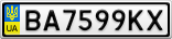 Номерной знак - BA7599KX