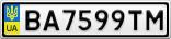 Номерной знак - BA7599TM