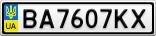 Номерной знак - BA7607KX