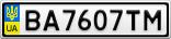 Номерной знак - BA7607TM