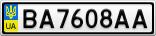 Номерной знак - BA7608AA