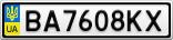 Номерной знак - BA7608KX