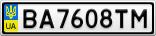 Номерной знак - BA7608TM