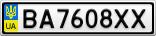 Номерной знак - BA7608XX
