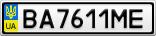 Номерной знак - BA7611ME