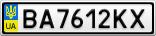 Номерной знак - BA7612KX