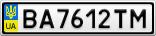 Номерной знак - BA7612TM