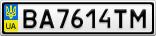 Номерной знак - BA7614TM