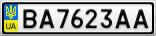 Номерной знак - BA7623AA