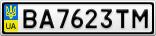 Номерной знак - BA7623TM