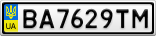 Номерной знак - BA7629TM