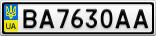 Номерной знак - BA7630AA