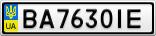 Номерной знак - BA7630IE