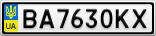Номерной знак - BA7630KX